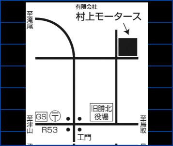 村上モータースへの地図